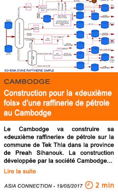 Economie construction pour la deuxieme fois une raffinerie de petrole au cambodge