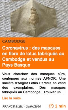 Economie coronavirus des masques en fibre de lotus fabriques au cambodge et vendus au pays basque
