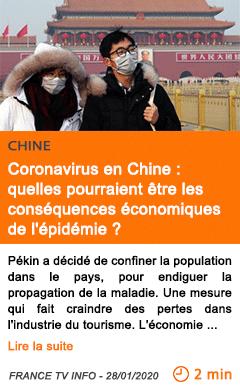 Economie coronavirus en chine quelles pourraient etre les consequences economiques de l epidemie