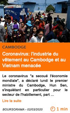 Economie coronavirus l industrie du vetement au cambodge et au vietnam menacee