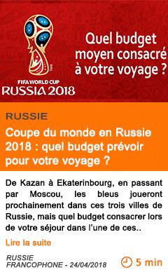 Economie coupe du monde en russie 2018 quel budget prevoir pour votre voyage