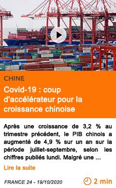 Economie covid 19 coup d acce le rateur pour la croissance chinoise