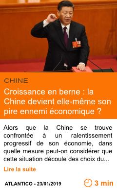 Economie croissance en berne la chine devient elle meme son pire ennemi economique page001