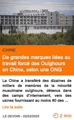 Economie de grandes marques liees au travail force des ouighours en chine selon une ong