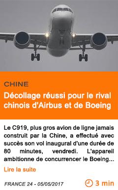 Economie decollage reussi pour le rival chinois d airbus et de boeing