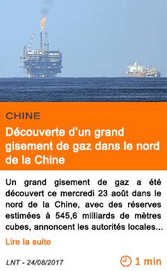 Economie decouverte d un grand gisement de gaz dans le nord de la chine