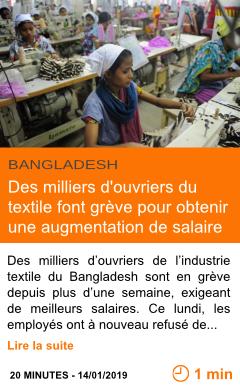 Economie des milliers d ouvriers du textile font greve pour obtenir une augmentation de salaire page001
