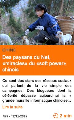 Economie des paysans du net miracles du soft power chinois
