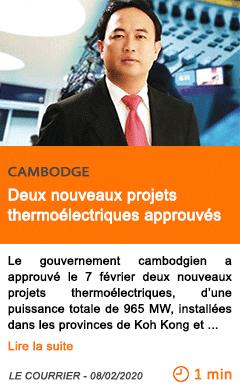 Economie deux nouveaux projets thermoelectriques approuves