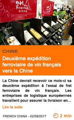Economie deuxieme expedition ferroviaire de vin francais vers la chine