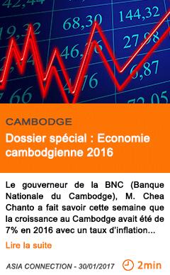 Economie dossier special economie cambodgienne 2016