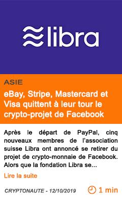 Economie ebay stripe mastercard et visa quittent a leur tour le crypto projet de facebook