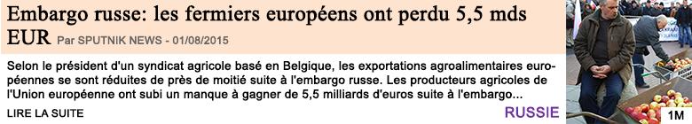 Economie embargo russe les fermiers europeens ont perdu 5 5 mds eur