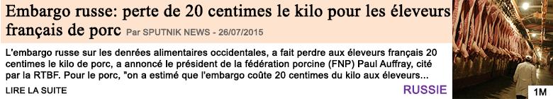 Economie embargo russe perte de 20 centimes le kilo pour les eleveurs francais de porc