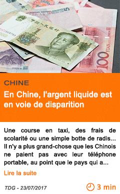 Economie en chine l argent liquide est en voie de disparition