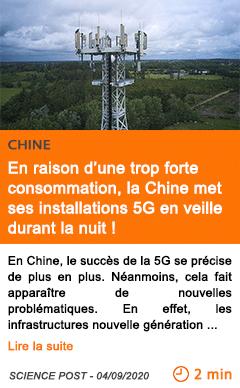 Economie en raison d une trop forte consommation la chine met ses installations 5g en veille durant la nuit