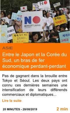 Economie entre le japon et la coree du sud un bras de fer economique perdant perdant page001