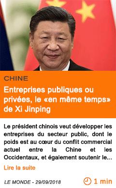 Economie entreprises publiques ou privees le en meme temps de xi jinping