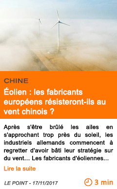 Economie eolien les fabricants europeens resisteront ils au vent chinois