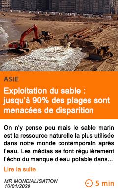Economie exploitation du sable jusqu e2 80 99 c3 a0 90 25 des plages sont menac c3 a9es de disparition