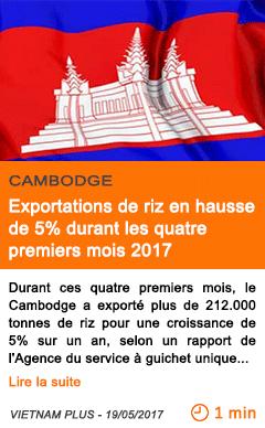 Economie exportations de riz en hausse de 5 durant les quatre premiers mois 2017