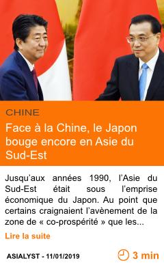 Economie face a la chine le japon bouge encore en asie du sud est page001