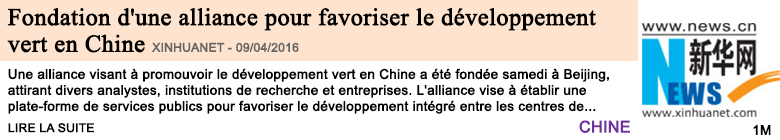 Economie fondation d une alliance pour favoriser le developpement vert en chine