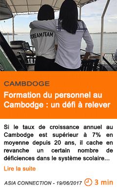 Economie formation du personnel au cambodge un defi a relever