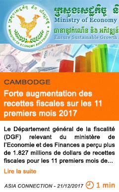 Economie forte augmentation des recettes fiscales sur les 11 premiers mois 2017