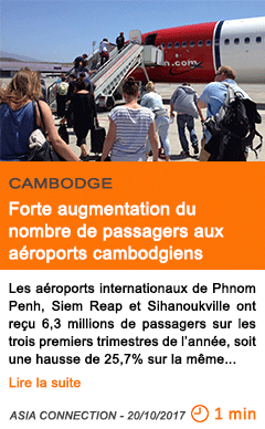 Economie forte augmentation du nombre de passager aux aeroports cambodgiens 1
