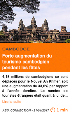 Economie forte augmentation du tourisme cambodgien pendant les fetes