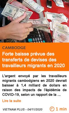 Economie forte baisse pre vue des transferts de devises des travailleurs migrants en 2020