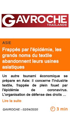 Economie frappes par l epidemie les grands noms du textile abandonnent leurs usines asiatiques