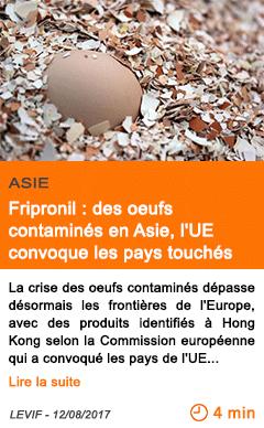 Economie fripronil des oeufs contamines en asie l ue convoque les pays touches