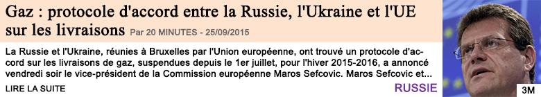Economie gaz protocole d accord entre la russie l ukraine et l ue sur les livraisons