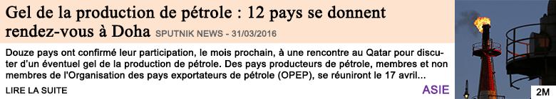 Economie gel de la production de petrole 12 pays se donnent rendez vous a doha