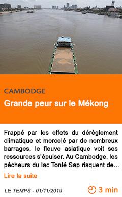 Economie grande peur sur le mekong