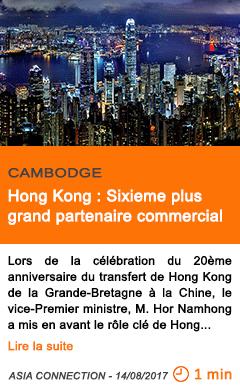Economie hong kong sixieme plus grand partenaire commercial