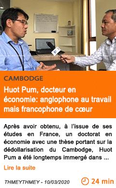Economie huot pum docteur en economie anglophone au travail mais francophone de c ur