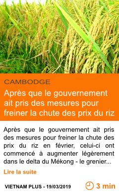 Economie il est necessaire de developper les chaines de valeur de riz page001