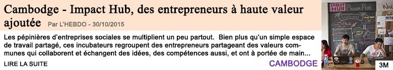 Economie impact hub des entrepreneurs a haute valeur ajoutee