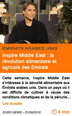 Economie inspire middle est la revolution alimentaire et agricole des emirats