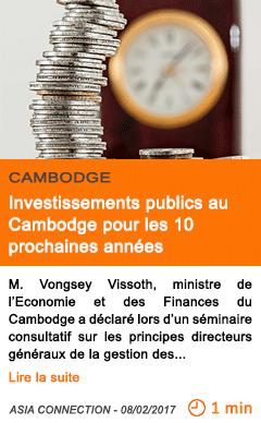 Economie investissements publics au cambodge pour les 10 prochaines annees