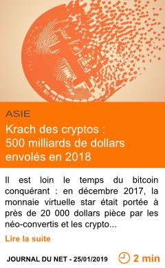Economie krach des cryptos 500 milliards de dollars envoles en 2018 page001