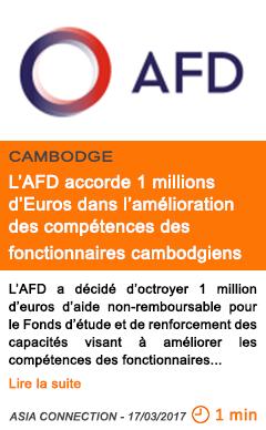 Economie l afd accorde 1 millions d euros dans l amelioration des competences des fonctionnaires cambodgiens