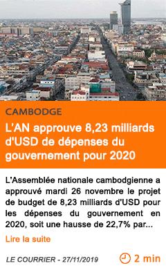 Economie l an approuve 8 23 milliards d usd de depenses du gouvernement pour 2020