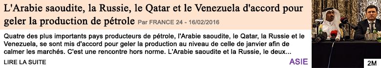 Economie l arabie saoudite la russie le qatar et le venezuela d accord pour geler la production de petrole