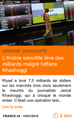 Economie l arabie saoudite leve des milliards malgre l affaire khashoggi page001