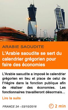 Economie l arabie saoudite se sert du calendrier gregorien pour faire des economies