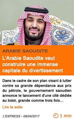 Economie l arabie saoudite veut construire une immense capitale du divertissement